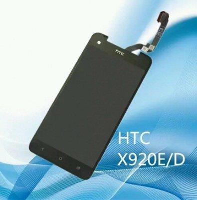 HTC Butterfly x920d  LCD 蝴蝶機  原廠液晶螢幕  全台最低價