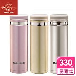 【UME】雅米真空不鏽鋼烤漆保溫杯(330ml)