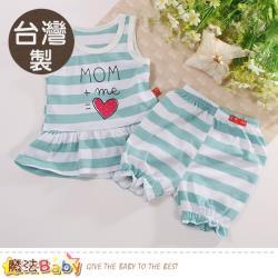 魔法Baby 女童裝 台灣製女寶寶夏季無袖套裝~k51163