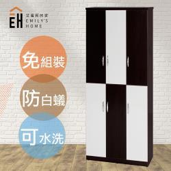 【艾蜜莉的家】3.2尺水洗塑鋼六門鞋櫃