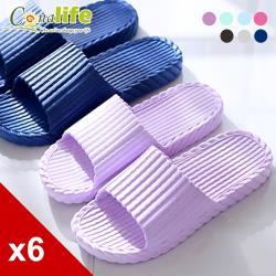 Conalife 舒適軟底斜紋防滑拖鞋x6雙
