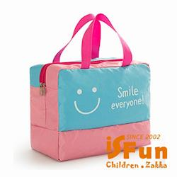 【iSFun】乾濕分離*防水運動旅行袋包/粉