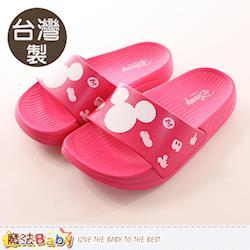 魔法Baby 親子鞋 台灣製迪士尼米奇正版成人拖鞋~sh0024