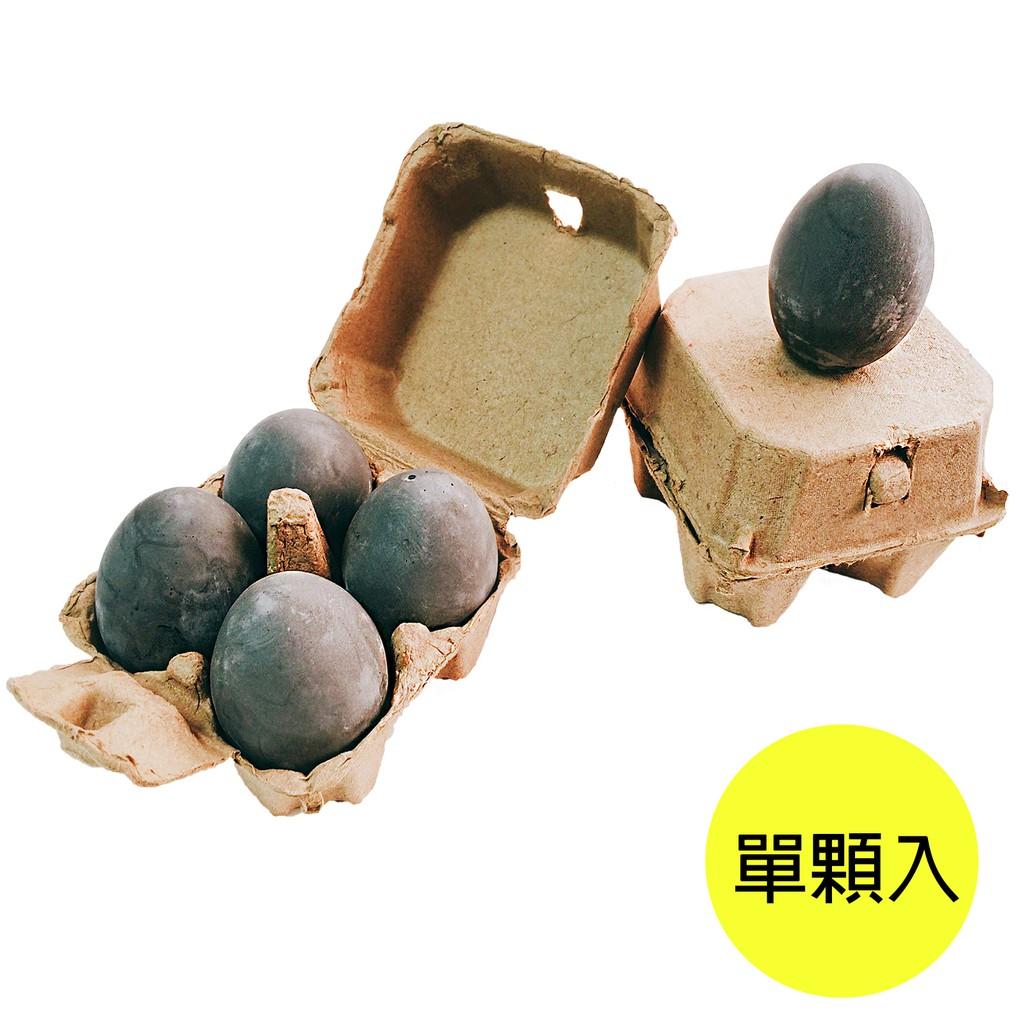 【大船回港 蛋形珪藻土乾燥卵 單顆入】除臭蛋 除溼 防霉塊 防潮小物
