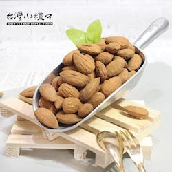 台灣小糧口 烘焙杏仁果200g x4包