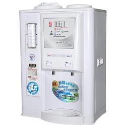 晶工牌光控智慧溫熱全自動開飲機/飲水機   JD-3706