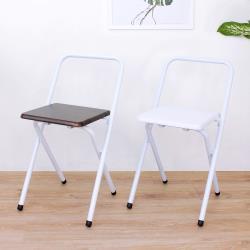 頂堅 鋼管-木製椅座-折疊椅 餐椅 洽談椅 露營椅 折合椅 休閒椅-二色可選