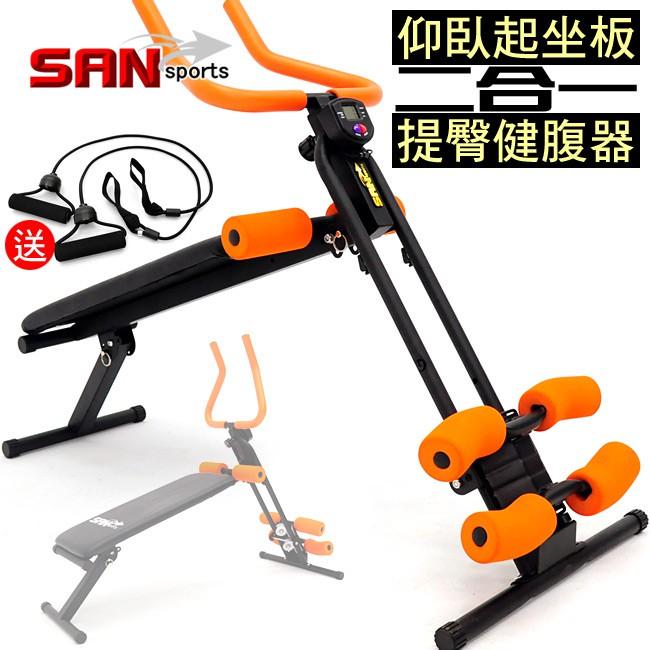 C080-605C 神合併 提臀健腹器+仰臥起坐板(送彈力繩)拉繩5五分鐘健腹機拉力繩全方位仰臥板運動健身器材