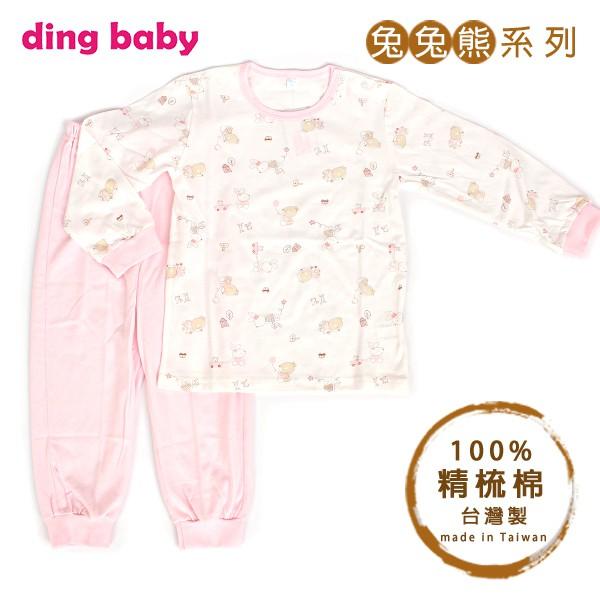 ding baby 兔兔熊長袖肩開套裝-粉/藍(70-90cm) 小丁婦幼自有品牌