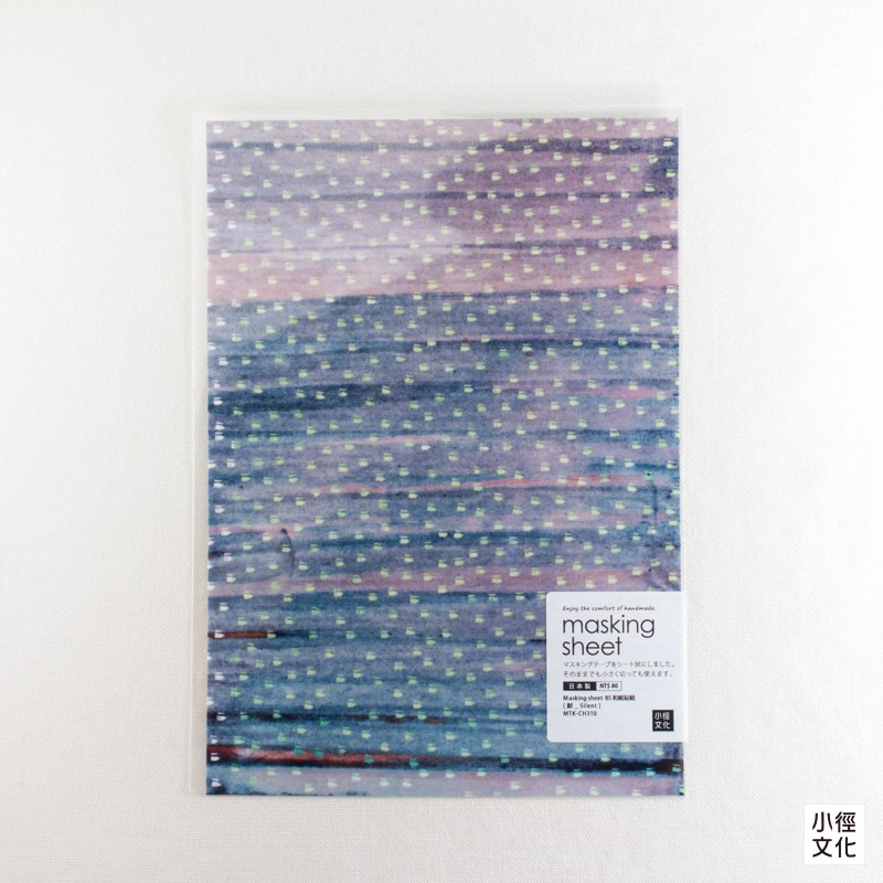【小徑文化】山櫻和紙貼紙 夏米花園系列 - 默 Silent ( MTK-CH310 )