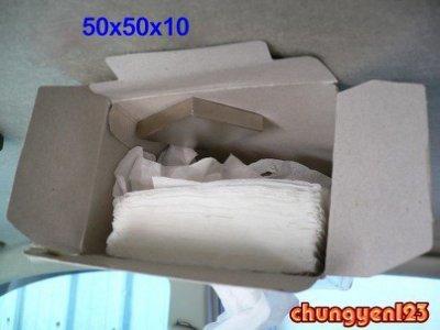 《釹鐵硼磁石工研所》釹鐵硼強力磁鐵---方形60*60*厚度10mm