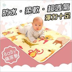 【2件入】三層嬰兒防水隔尿墊(75x120cm)