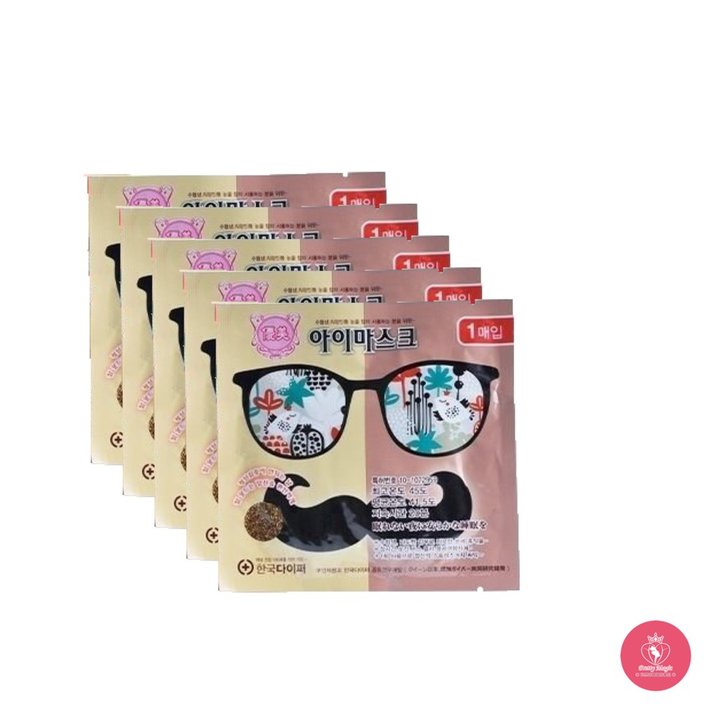 韓國 優美舒緩蒸氣 眼罩發熱眼罩 單片