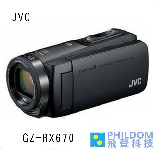 台灣 JVC GZ-RX670 RX670 防水 wifi 攝影機 內建64G