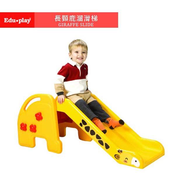 【麗兒采家】韓國 Edu-Play 長頸鹿遊戲溜滑梯
