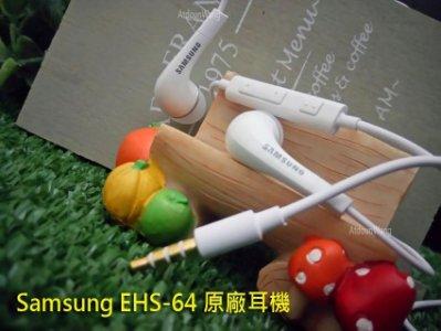 【EHS-64】 Samsung A6+ A6 plus 2018 A8 Star A605G G885 原廠 雙耳耳機