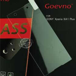 Goevno SONY Xperia XA1 Plus 玻璃貼