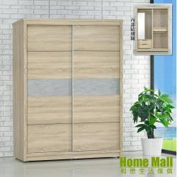 【HOME MALL】北歐主義5X7尺推門衣櫃(2色)