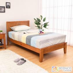 Boden-蒂琪3.5尺實木單人床架