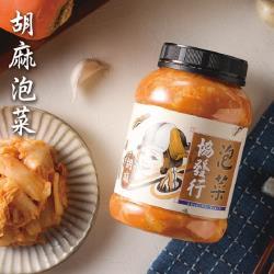 【協發行泡菜】日式胡麻泡菜650g±5%