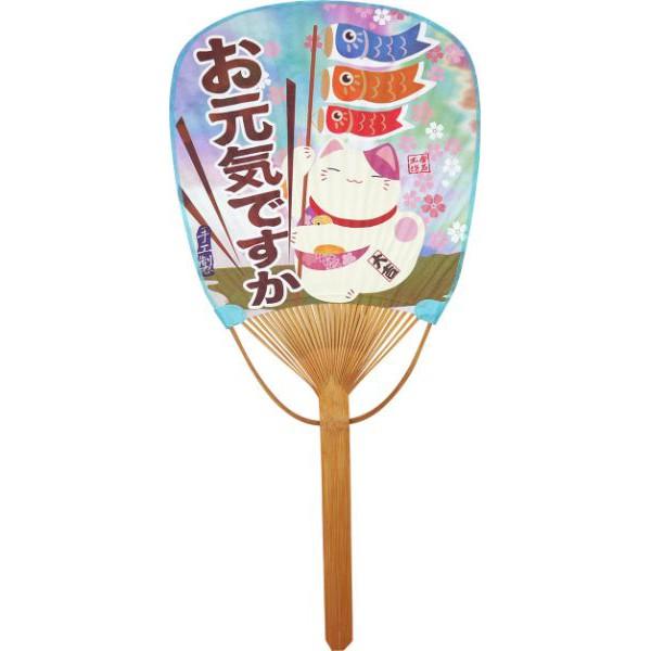 【金石工坊】日式元氣招來竹扇-招財貓 元氣招來 元氣滿滿