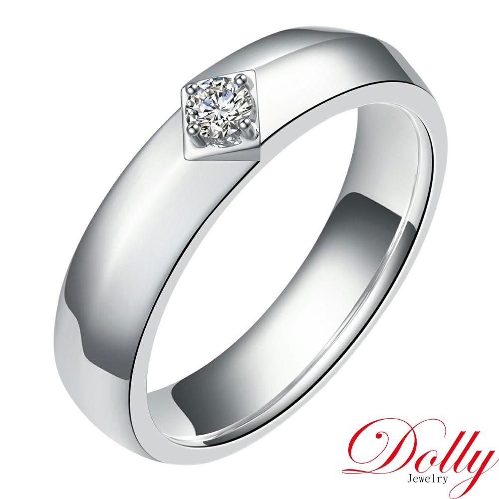 Dolly 求婚戒 0.10克拉完美車工 18K金男戒-003