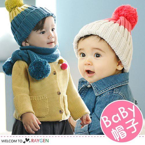 【2C084P722】韓版兒童撞色拼接毛球針織帽 (針織帽下標區)