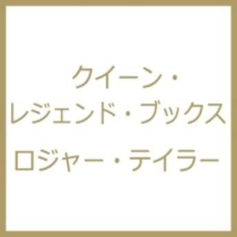 Roger Taylor/Music Life 特集 ロジャー・テイラー / Queen シンコーミュージックムック