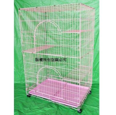 *優比寵物*(加大型)4.5尺高加粗金屬線條(4層+3跳板+粉紅色+雙門活動折疊式)靜電粉體烤漆貓籠-台灣製造-優惠價