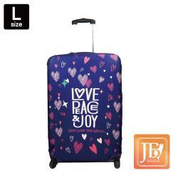 繽紛行李箱套JB3-Love the world L