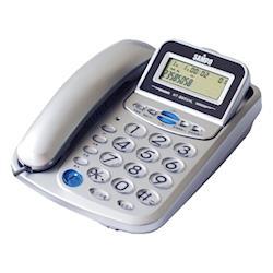 【聲寶SAMPO】多用型有線電話 HT-B905HL (科技銀)
