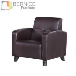 Boden-萊斯爾皮沙發單人椅 單人座