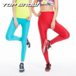 【美國TOP SNOW】杜邦萊卡日光抗UV修身美腿褲2入組(藍紅)