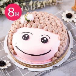 樂活e棧 生日快樂蛋糕 幸福微笑媽咪蛋糕 8吋