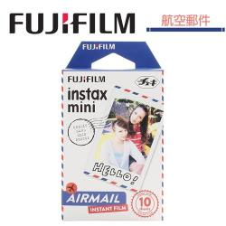 FUJIFILM instax mini 拍立得底片(航空郵件)/3盒裝