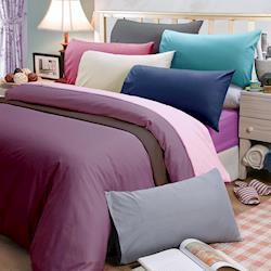 皮斯佐丹 玩色彩格紋雙人床包組(多款顏色任選)