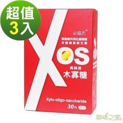 草本之家木寡糖30粒X3盒