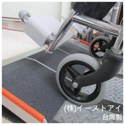 感恩使者 安心鋁合金斜坡板-90公分長 ZHTW1798-90 (附防掉落側板-輪椅專用)-日本企劃/台灣製