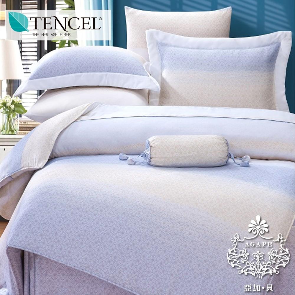 AGAPE亞加.貝《斐然成章》100%高級純天絲 雙人/加大/特大/鋪棉兩用被床包四件組/鋪棉兩用被床罩八件組/現貨
