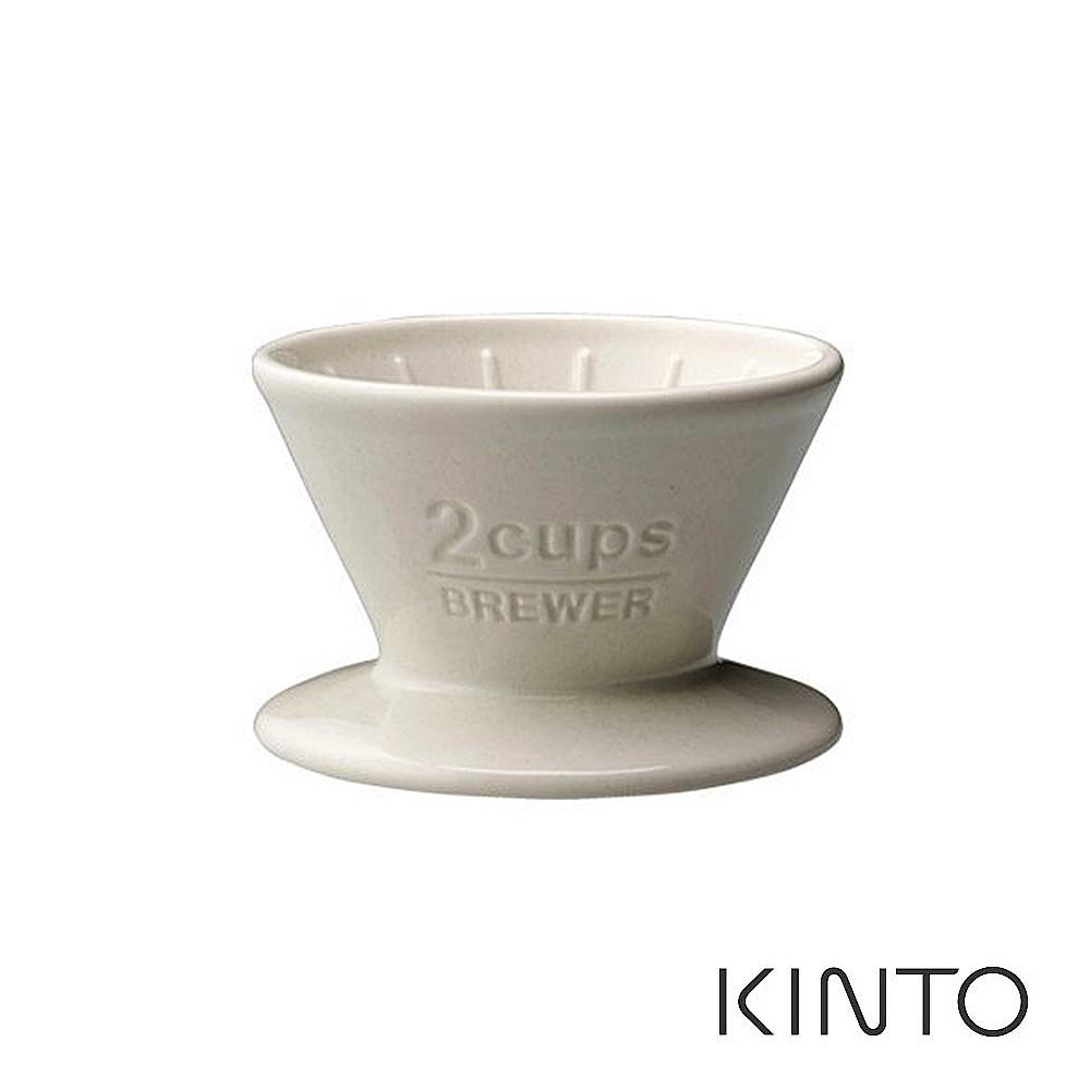 【日本KINTO】 SCS陶瓷濾杯2杯 共兩色