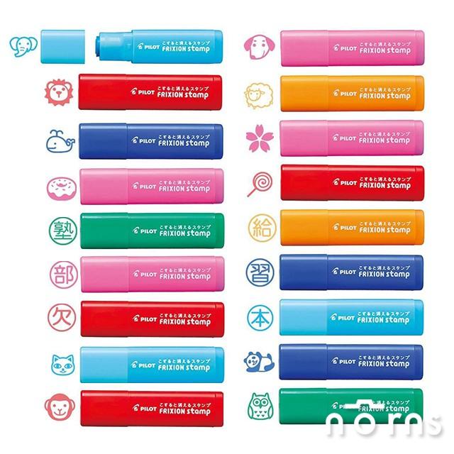 【日本Pilot FRIXION stamp可擦印章98~115】Norns 限量版 百樂魔擦擦印 手帳本日記用 動物
