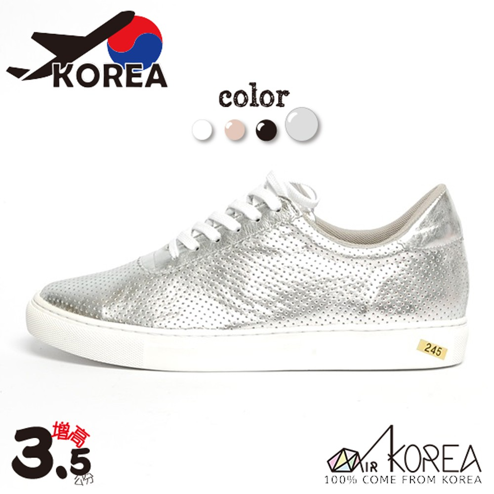 【AIRKOREA】韓國空運質感真皮革休閒基本款增高鞋增高3.5公分 銀 -現貨+預購(5982-0017)