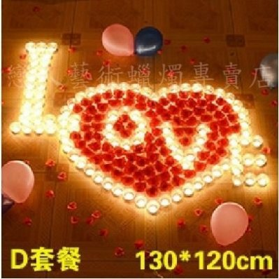 防風蠟100顆套餐 燭芯加粗更亮不易熄,送玫瑰花瓣+範例圖【排字/跨年倒數/婚禮/求婚/情人節】