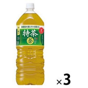 【トクホ・特保】サントリー 伊右衛門 特茶 2L 1セット(3本)