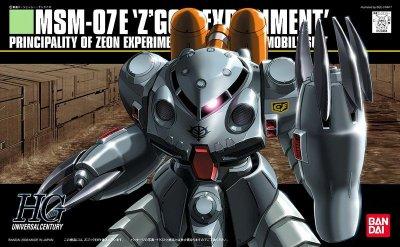 【eYe模型】BANDAI 鋼彈 HGUC 1/144 #039 MSM-07E Z'GOK E 茲寇克E型