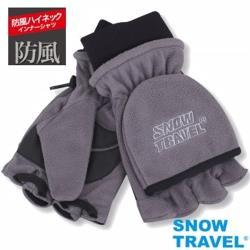 [SNOWTRAVEL]高防風透氣雙層半指手套AR-48/灰/M號/騎車/賞雪 這雙才是觸控手套的王牌