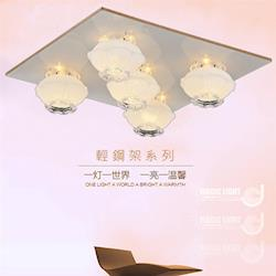 【光的魔法師 Magic Light】蘭花 美術型輕鋼架燈具 ( 五燈 )
