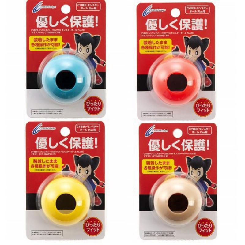 Cyber日本原裝 精靈球 PLUS 精靈寶可夢 防滑 矽膠保護殼 果凍套 矽膠套 Pokemon Let's Go