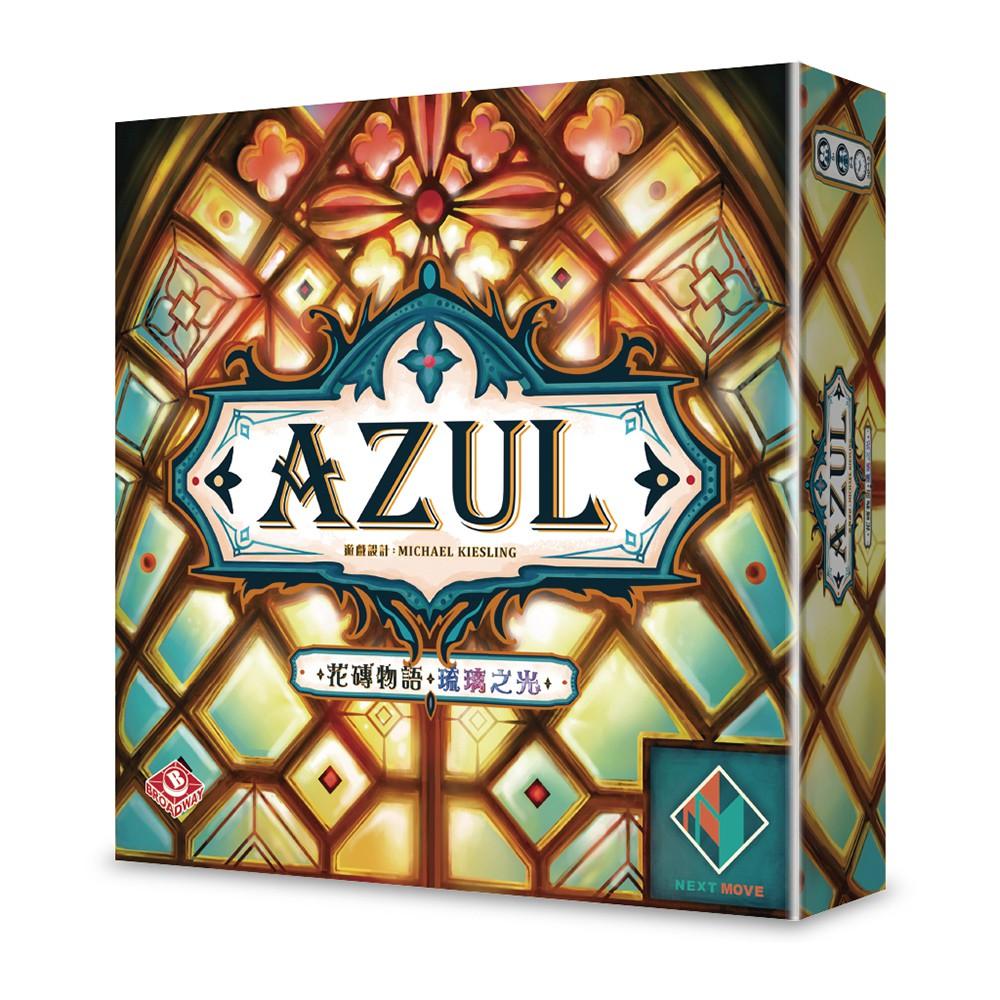 花磚物語:琉璃之光 Azul: Stained Glass of Sintra 桌遊 桌上遊戲【特價】【卡牌屋】