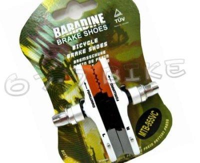 《67-7生活單車》BARADINE V夾可替換式三色專用煞車組 烤白漆(MTB-955VC)煞車片可更換